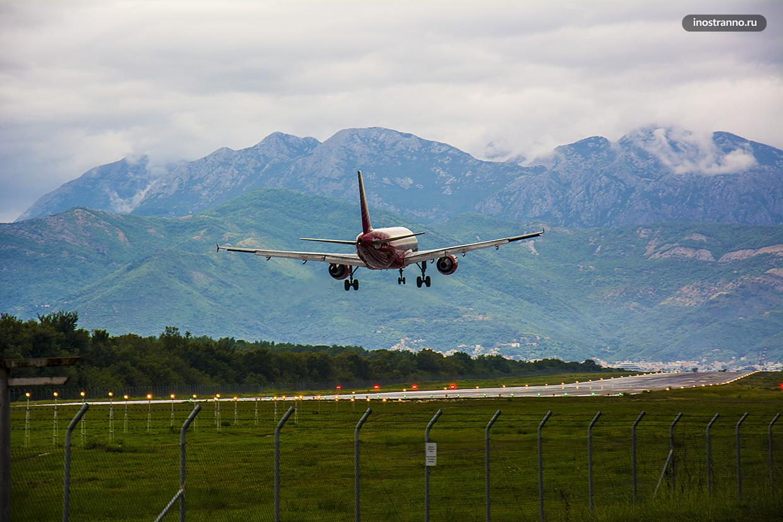 Самолет Россия из Санкт-Петербурга в Тиват