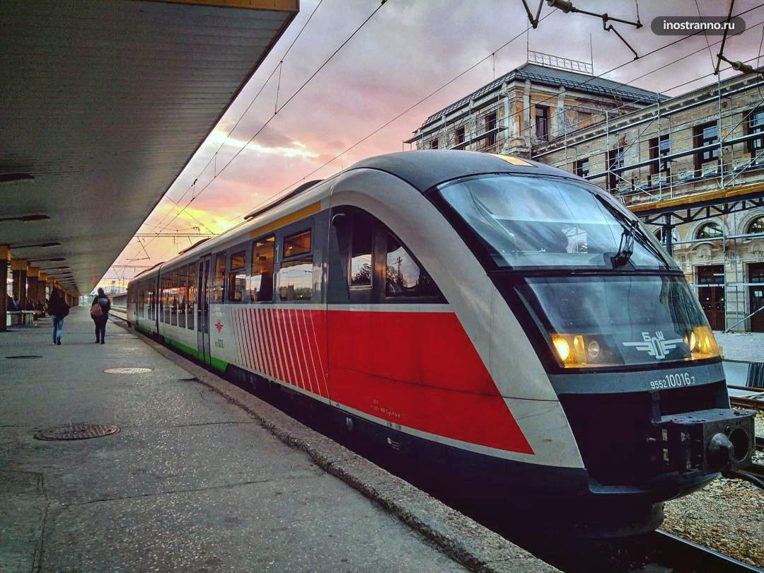 Центральный железнодорожный вокзал Пловдива