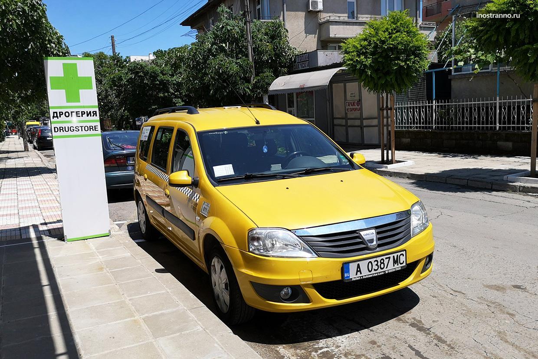 Такси трансфер из аэропорта Пловдива недорого