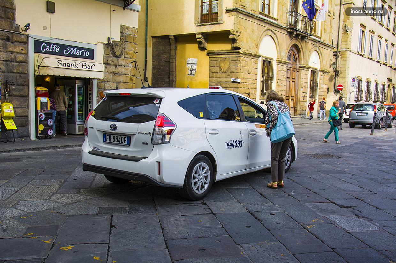 Такси во Флоренции и трансфер из аэропорта