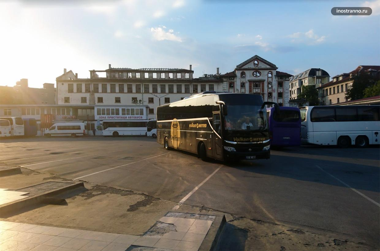 Центральный автовокзал Пловдива