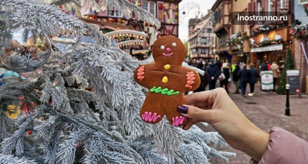 Кольмар – самый красивый рождественский рынок во Франции