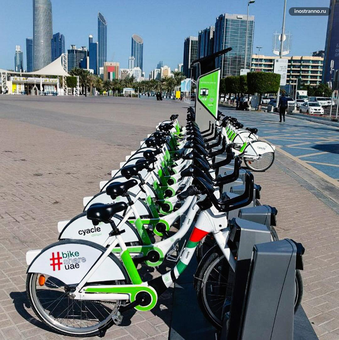 Велопрокат в Абу-Даби