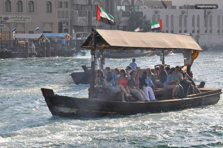 Водные такси в Абу-Даби
