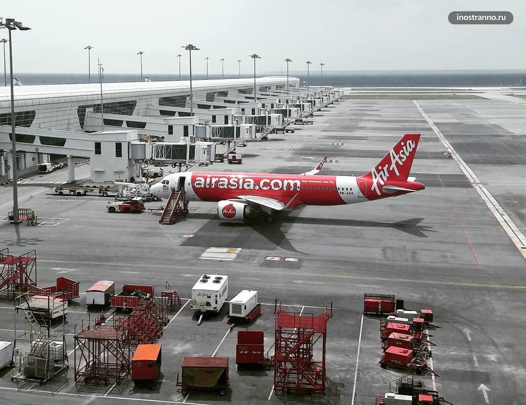 Как добраться до и из аэропорта Куала-Лумпур
