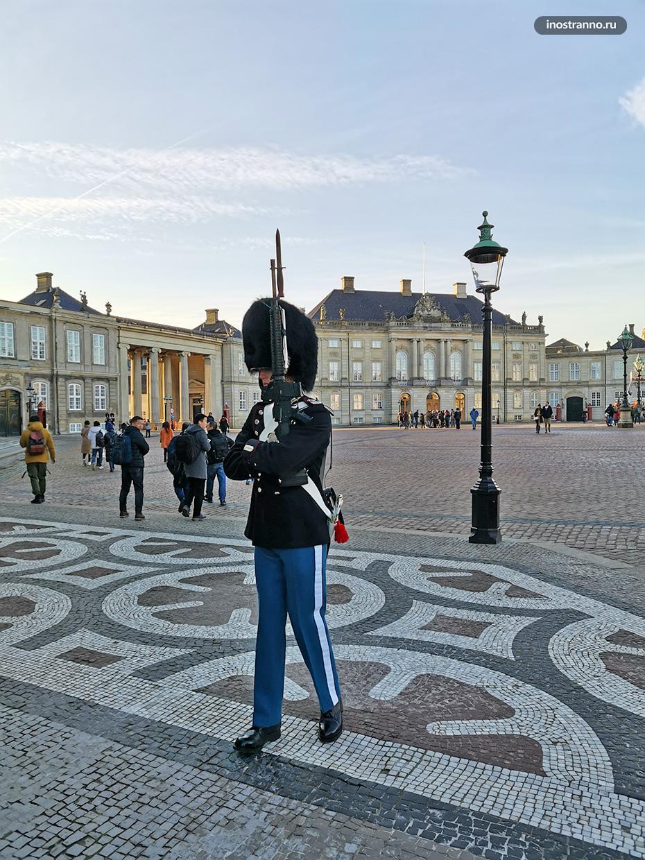 Площадь у дворца Амалиенборг