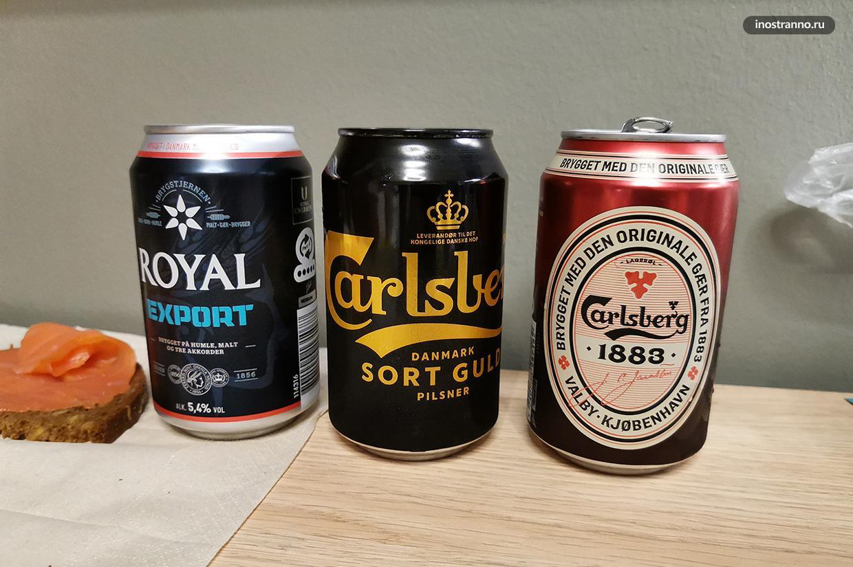 Цена на пиво в Дании