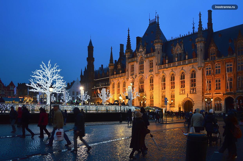 Рождественская ярмарка в Брюгге