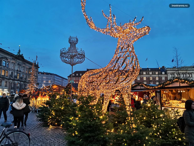 Рождественский рынок в Копенгагене
