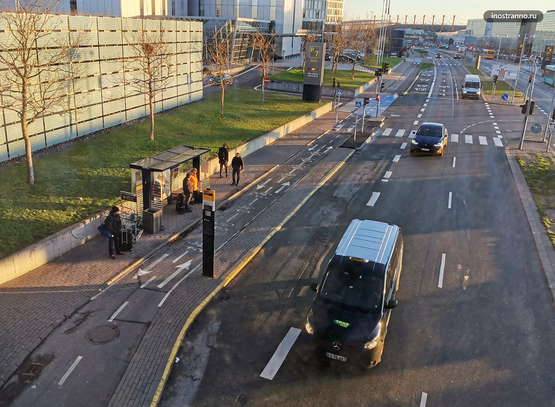 Автобус в аэропорту Копенгагена