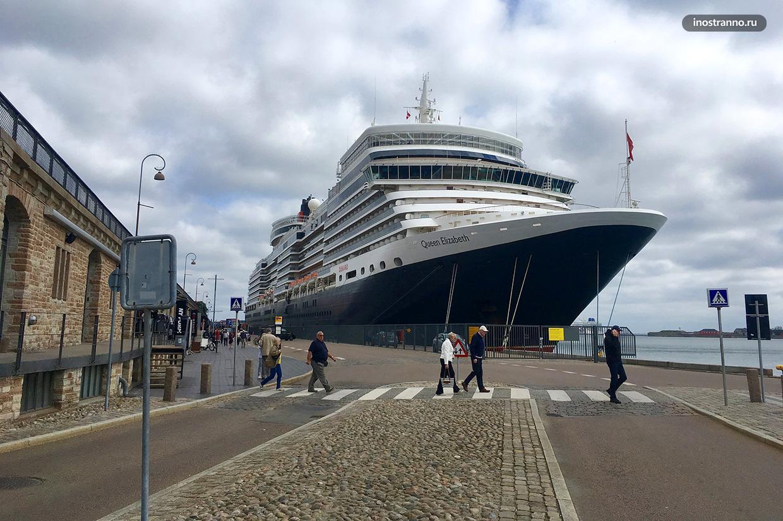 Копенгаген круизный порт