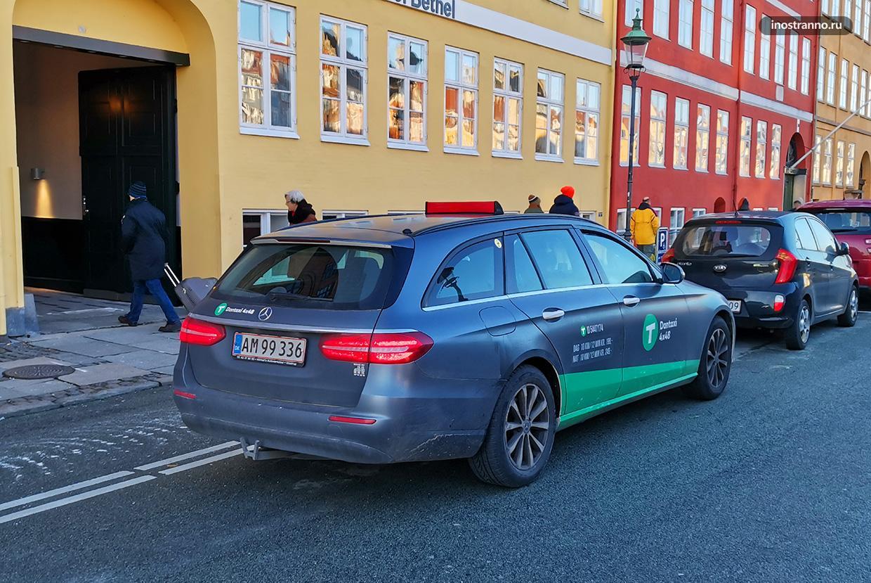 Такси в Копенгагене и трансфер из аэропорта