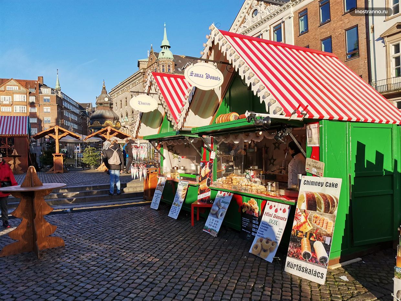 Рынки в Дании