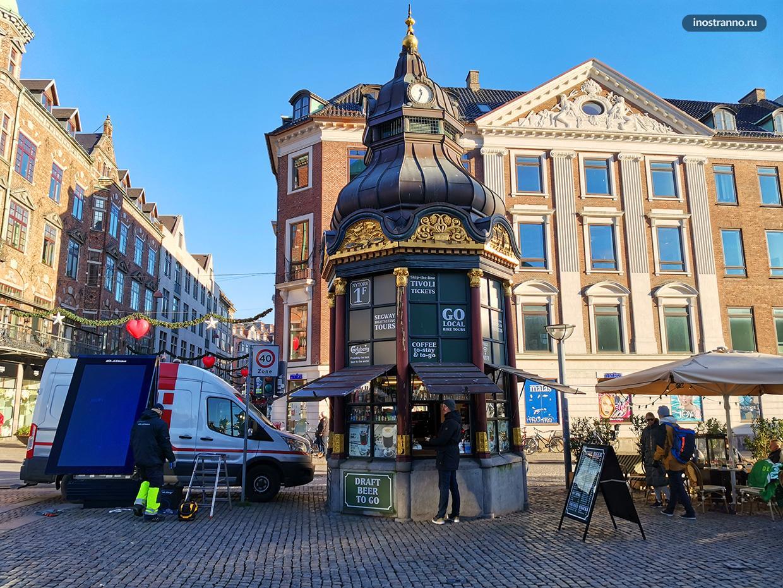 Киоск в Копенгагене