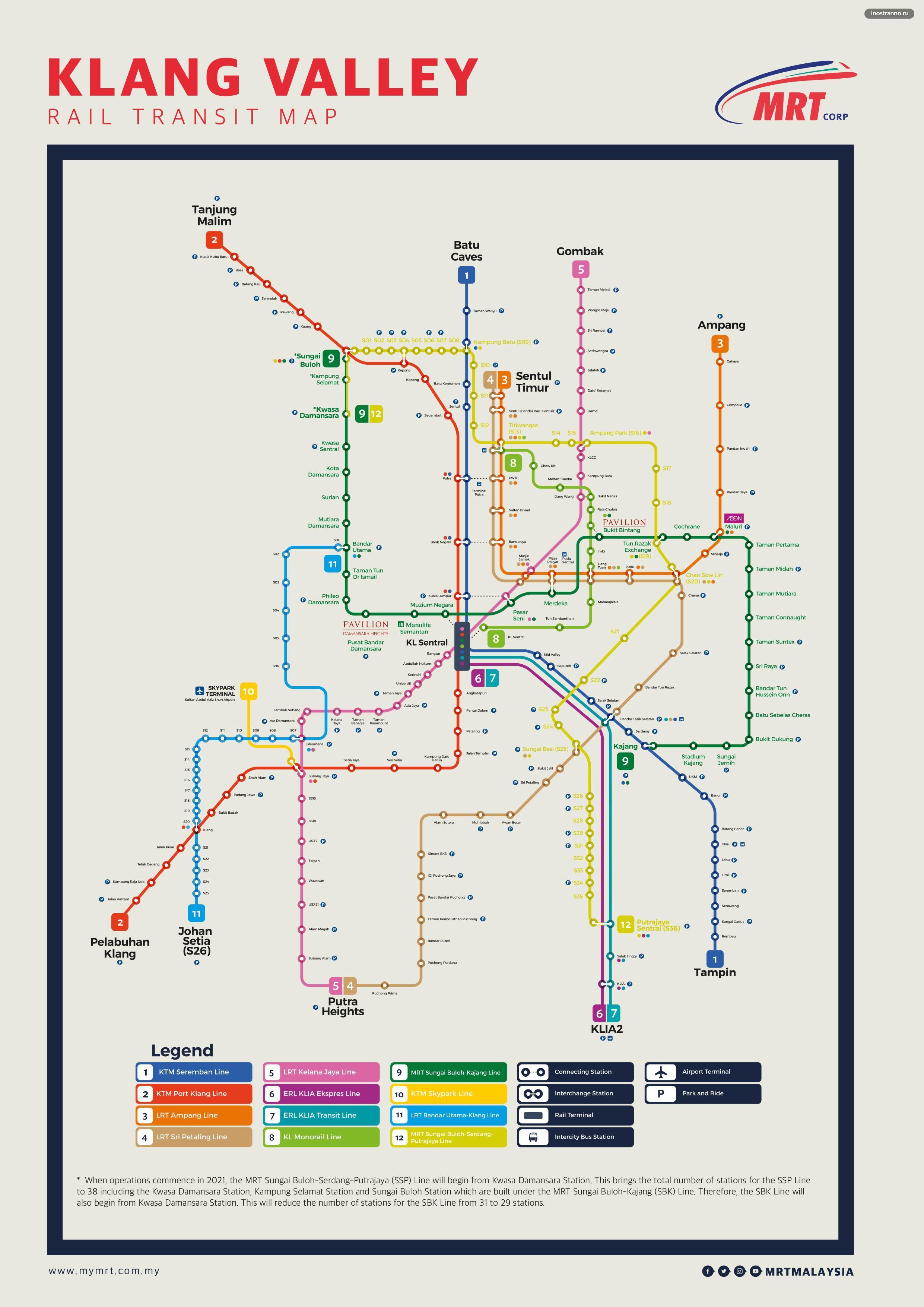 Карта съема метро и электричек Куала-Лумпур