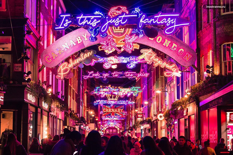 Лондон Рождество и самая красивая улица