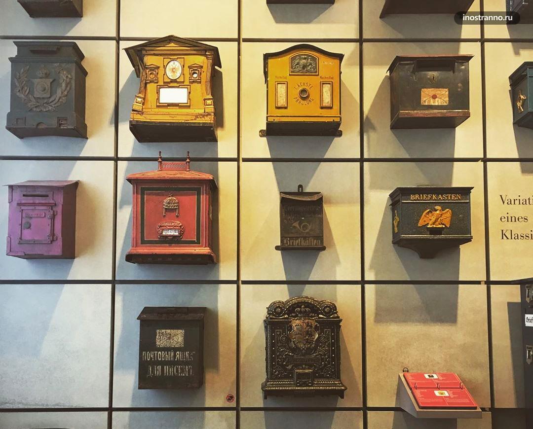 Музей связи и коммуникаций Берлина