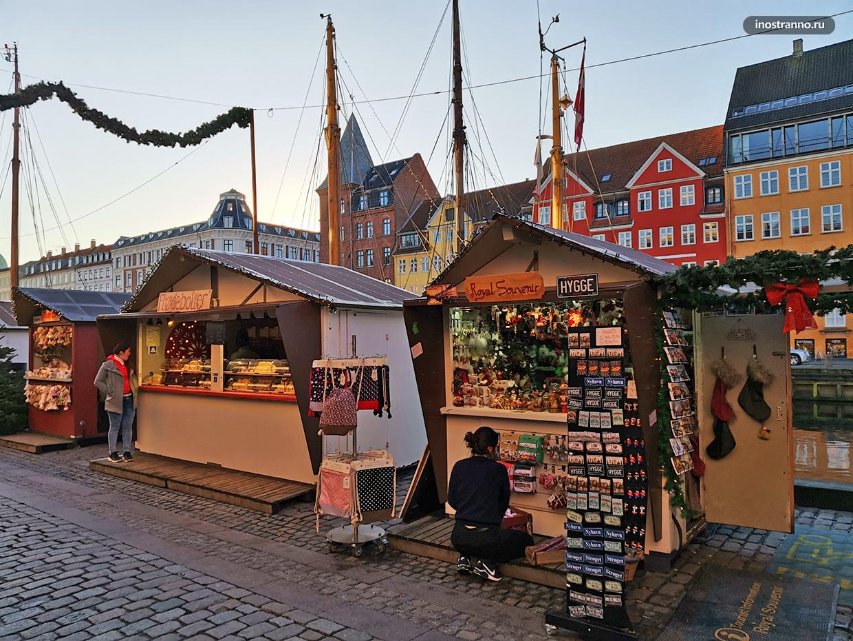 Рождественский рынок Nyhavn