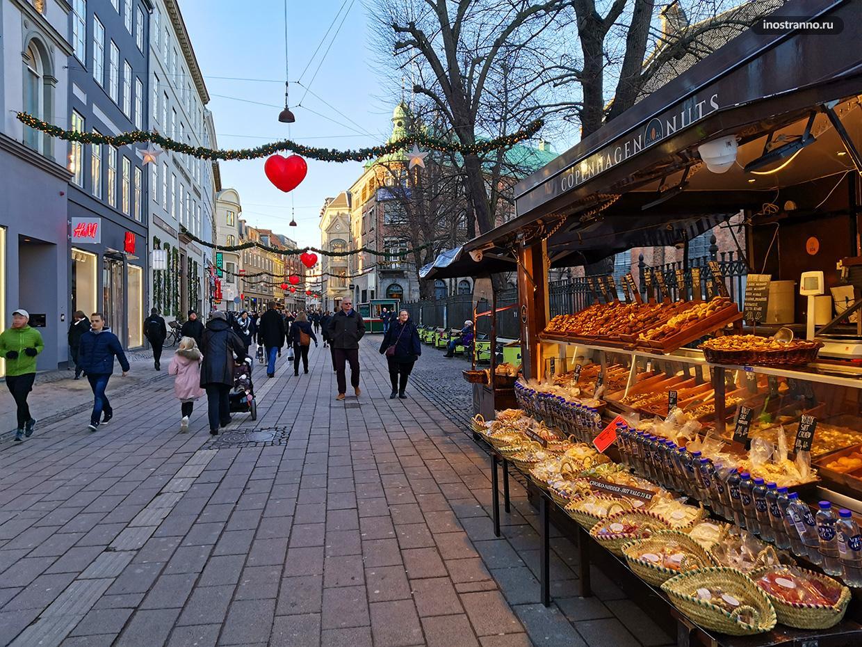 Пешеходная улица в Копенгагене