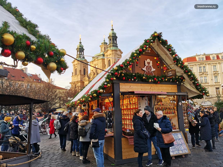 Рождественский базар в Старом городе Праги