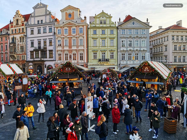 Прага в предрождественское время