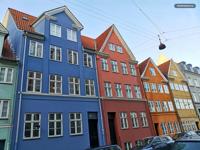 Маленькие домики Копенгагена