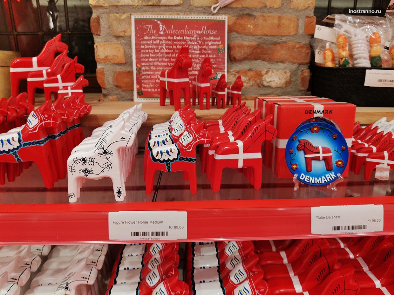 Сувениры из Дании