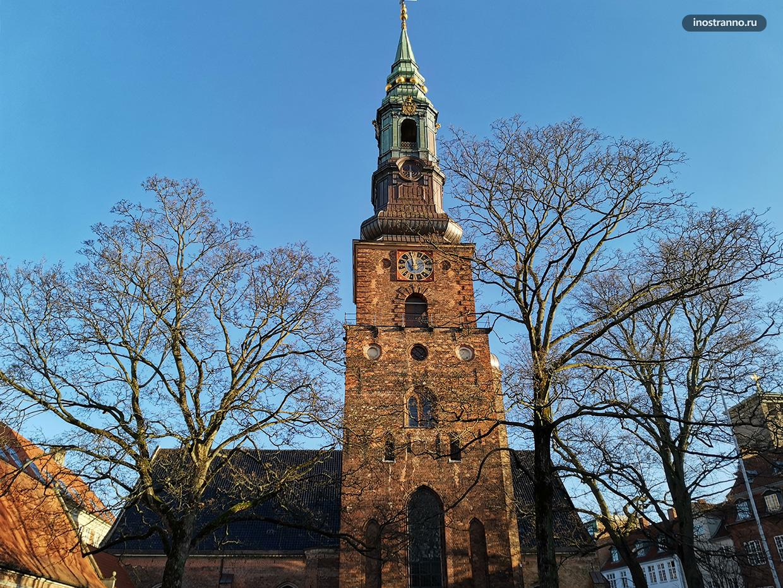 Собора Святого Петра в Копенгагене