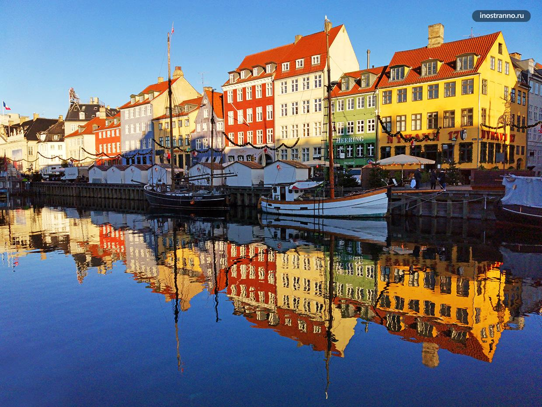 Экскурсия в Копенгагене на русском языке цена