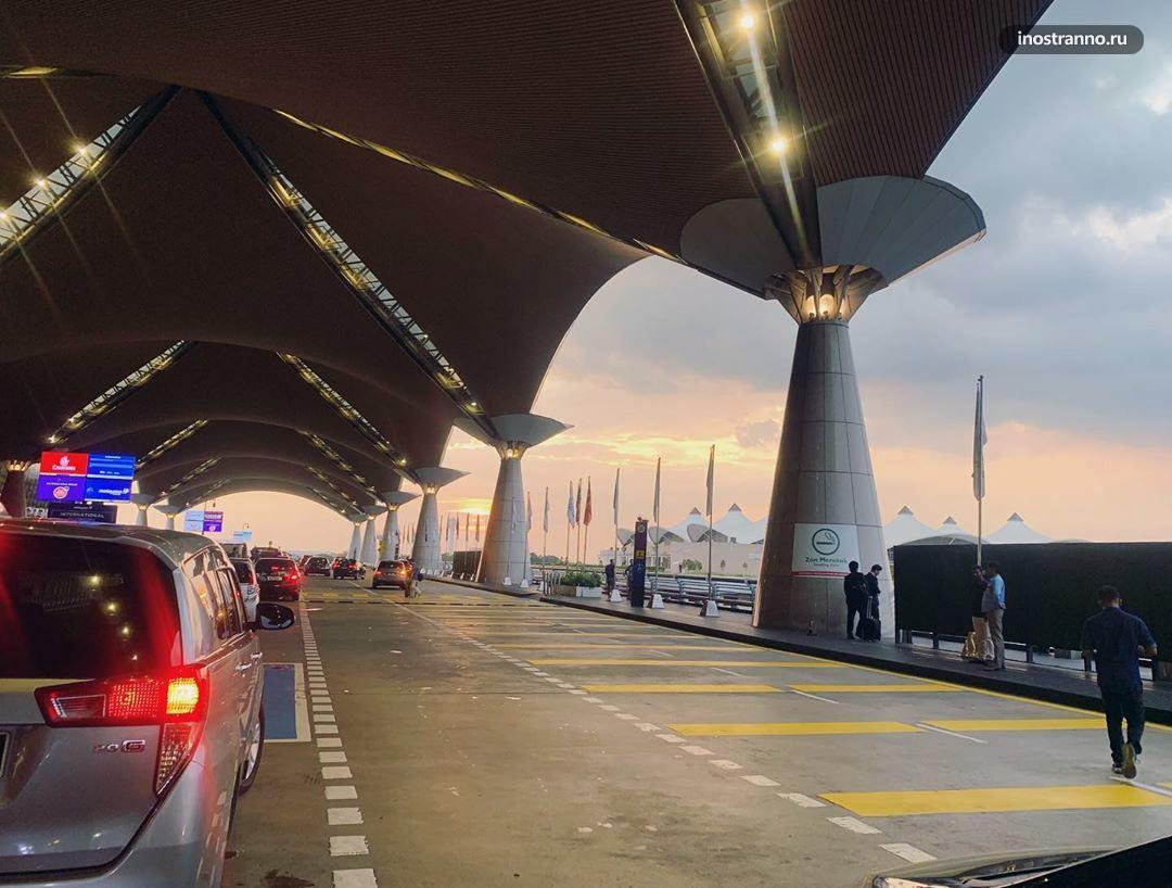 Такси трансфер из аэропорта Куала-Лумпур