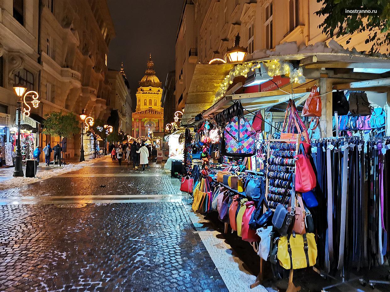 Где проводятся рождественские рынки в Будапеште