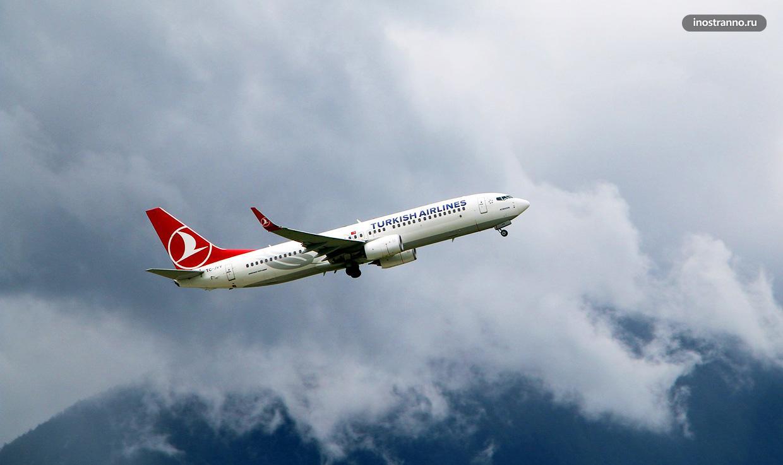 Дешевые авиабилеты из Москвы в Стамбул на прямой рейс туда-обратно