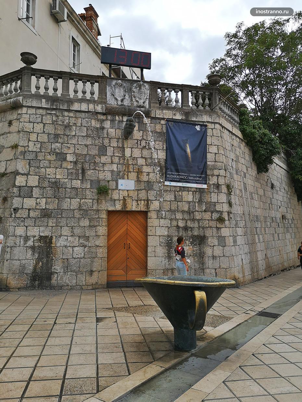 Хорватский фонтан