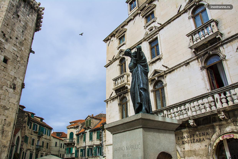 Памятник Марко Маруличу в Сплите