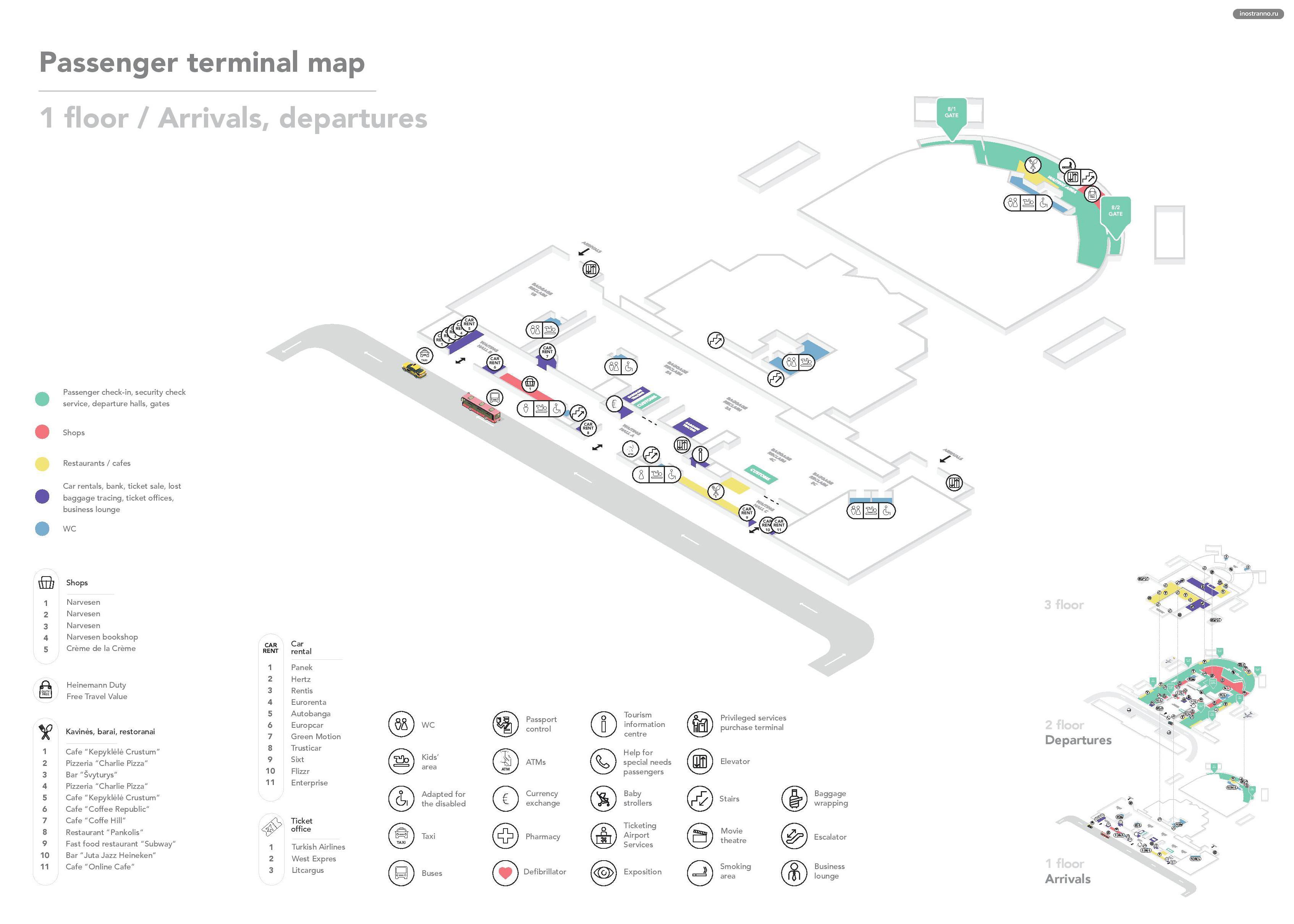 План терминала аэропорта Вильнюса