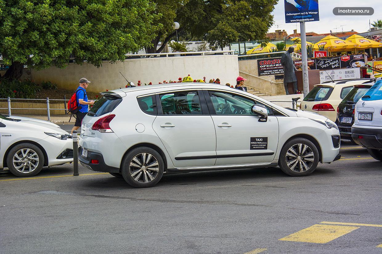 Пула такси трансфер из аэропорта