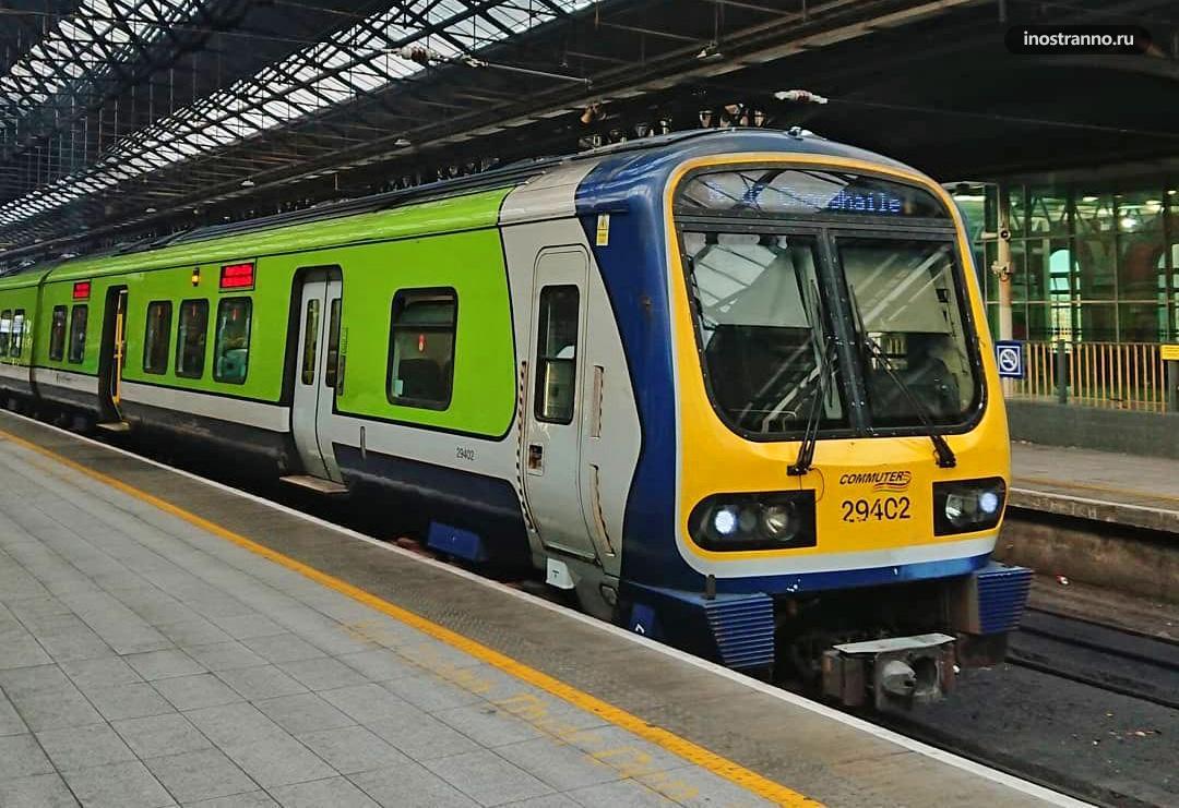 Поезд в Дублине