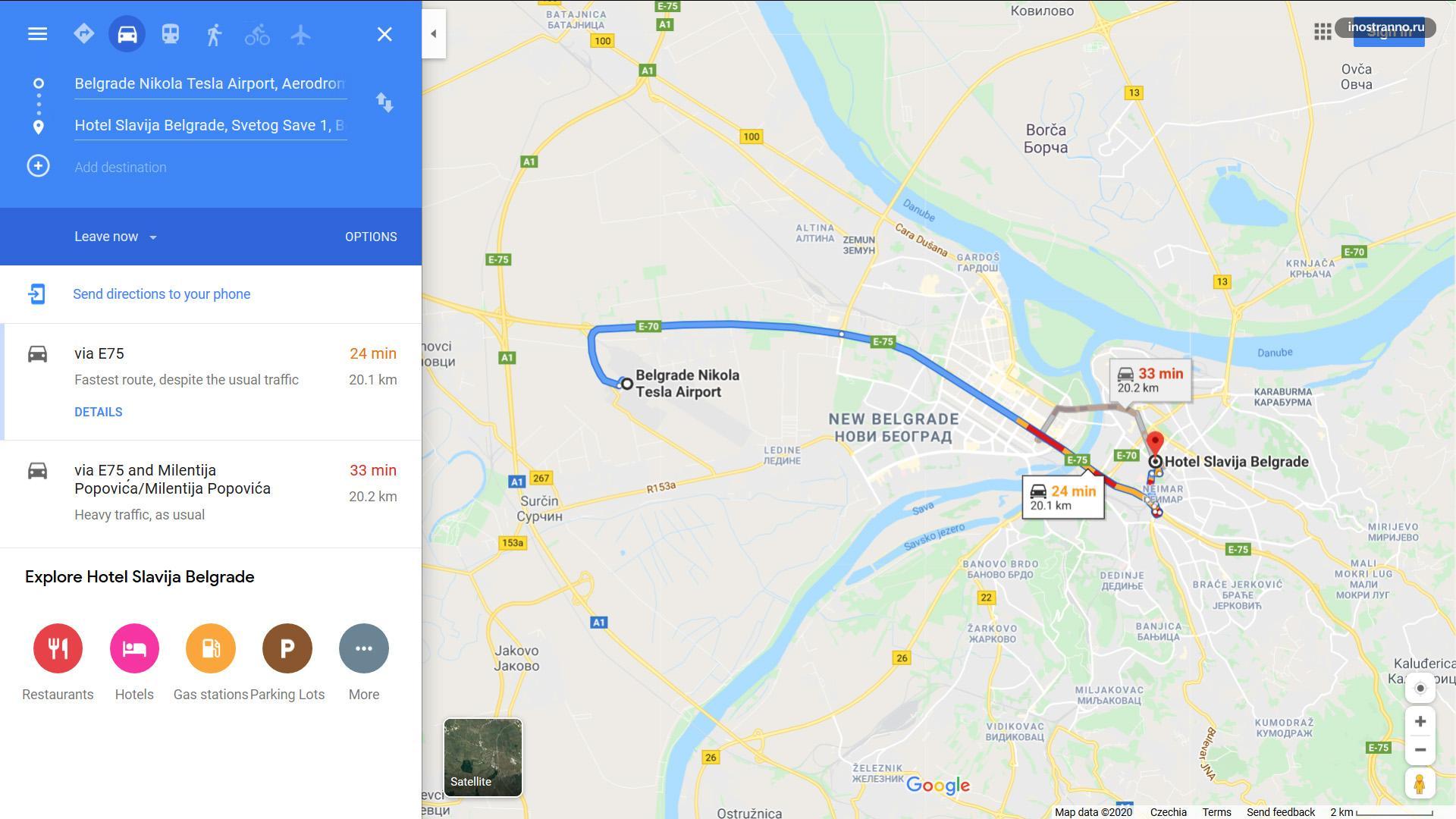Карта как добраться из аэропорта Белграда в центр города