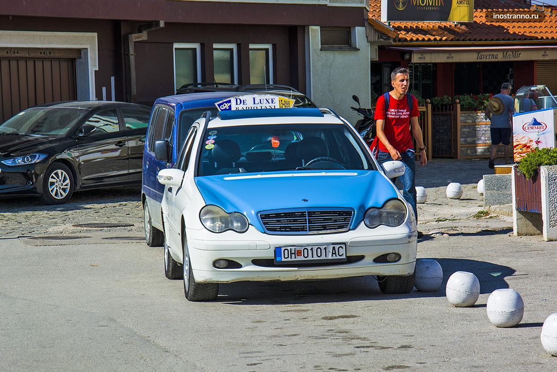 Белград такси и трансфер из аэропорта