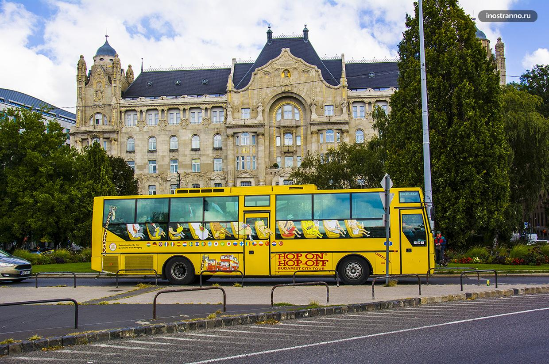 Автобусный тур по Будапешту