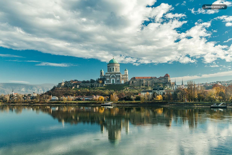 Красивый город Эстергом куда можно съездить из Будапешта