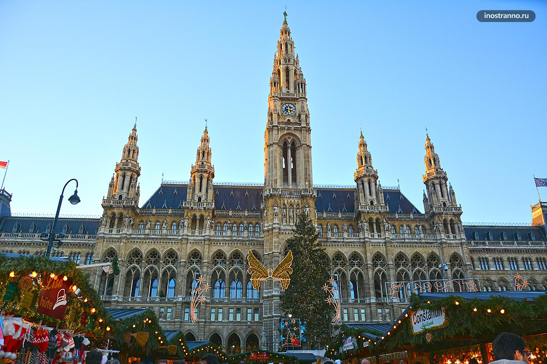 Экскурсия из Будапешта в Вену