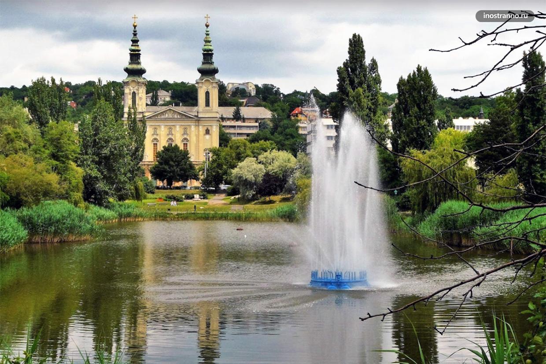 Парк Бездонное озеро в Будапеште
