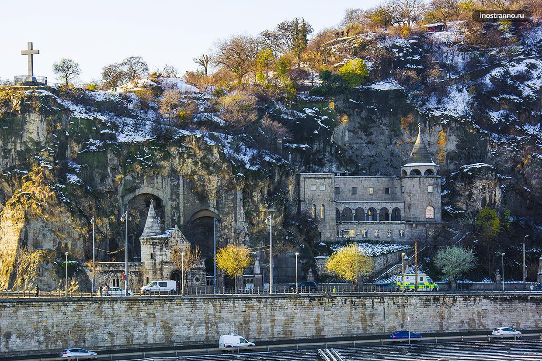 Церковь в скале в Будапеште нетуристическое место