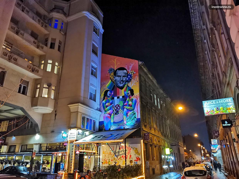 Граффити в Будапеште