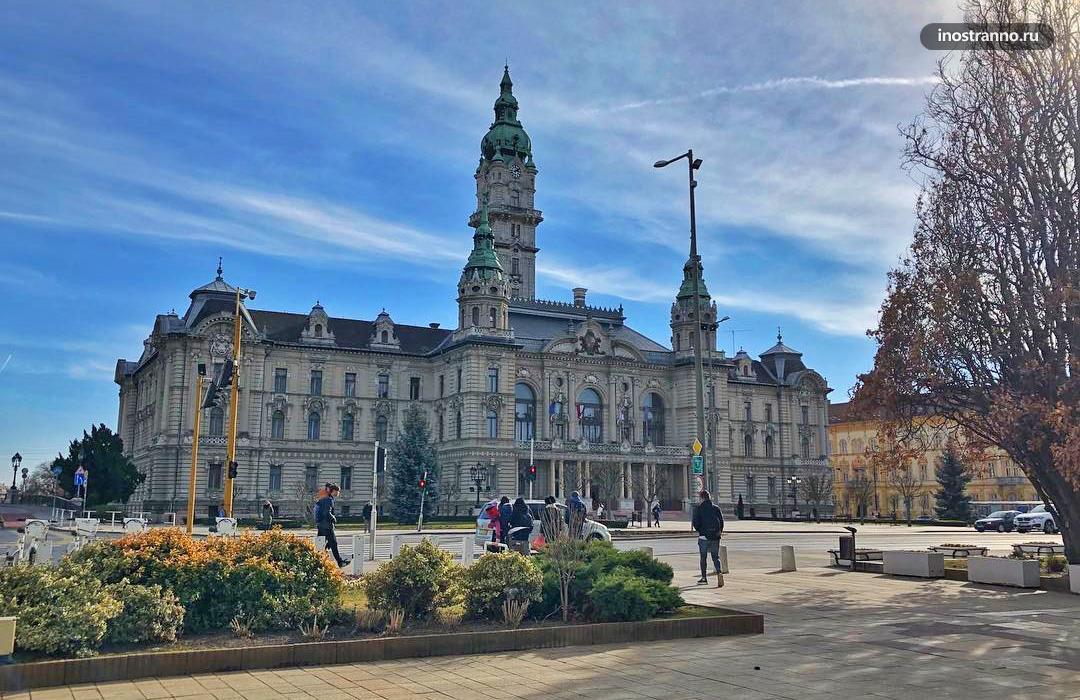 Дьёр красивый город в Венгрии
