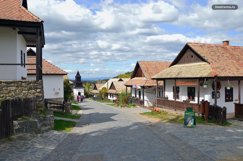 Холлокё нетуристическая деревня в Венгрии