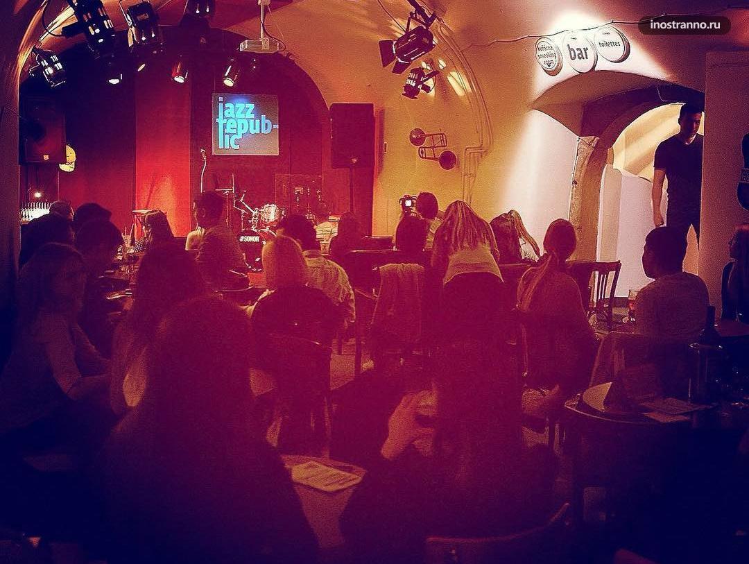 Jazz Republic джаз в Праге кафе бар