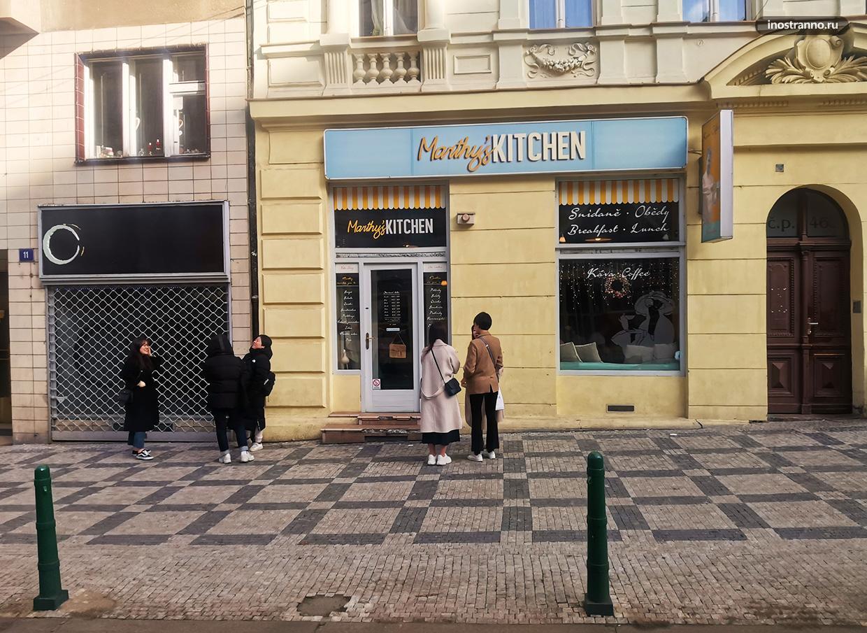 Marthy's Kitchen вкусные завтраки в Праге