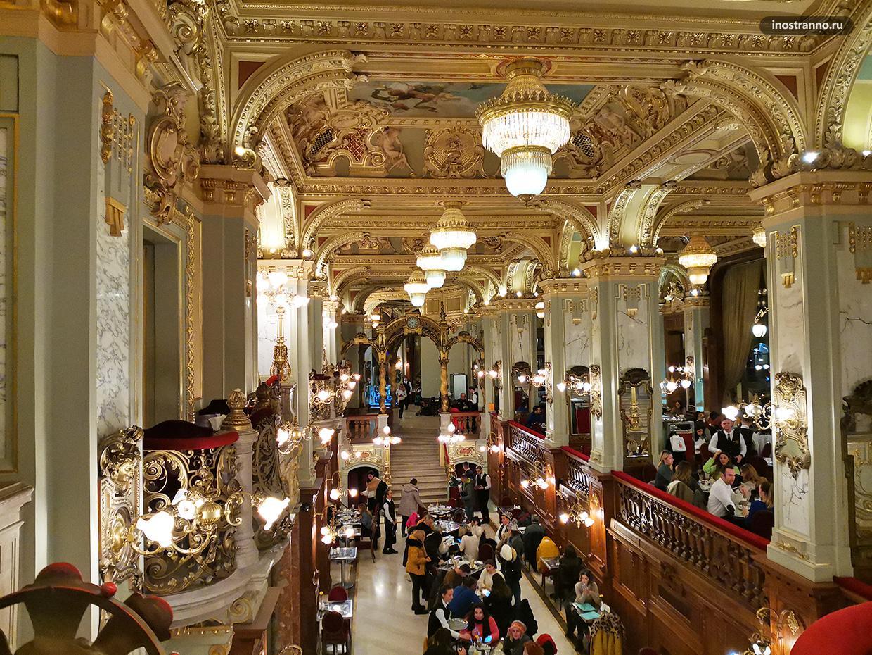 Кафе Нью-Йорк в Будапеште